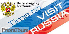 Priora Tours is registered at the Federal Agency of Tourism in the Russian Federation