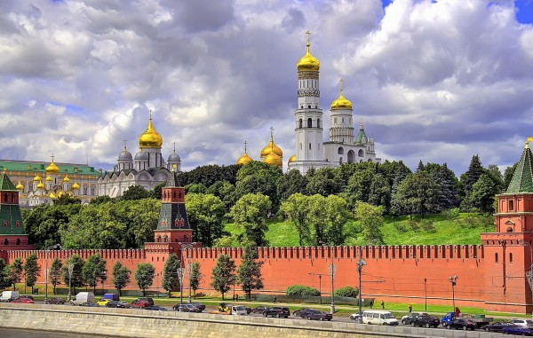 Moscow Kremlin Guided Tour