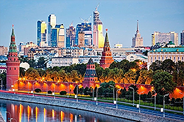 Private Moscow City Tour 45 €